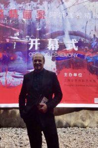 Alvaro in China